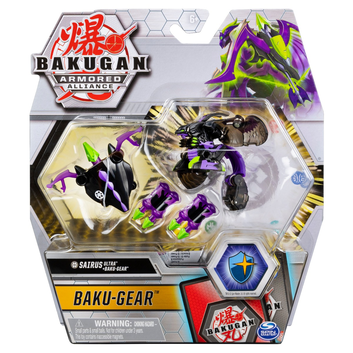 Figurina Bakugan Armored Alliance, Sairus Ultra, Baku-Gear 20124272