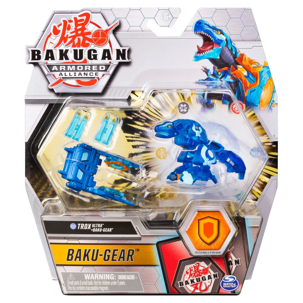Figurina Bakugan Armored Alliance, Trox Ultra, Baku-Gear 20124273
