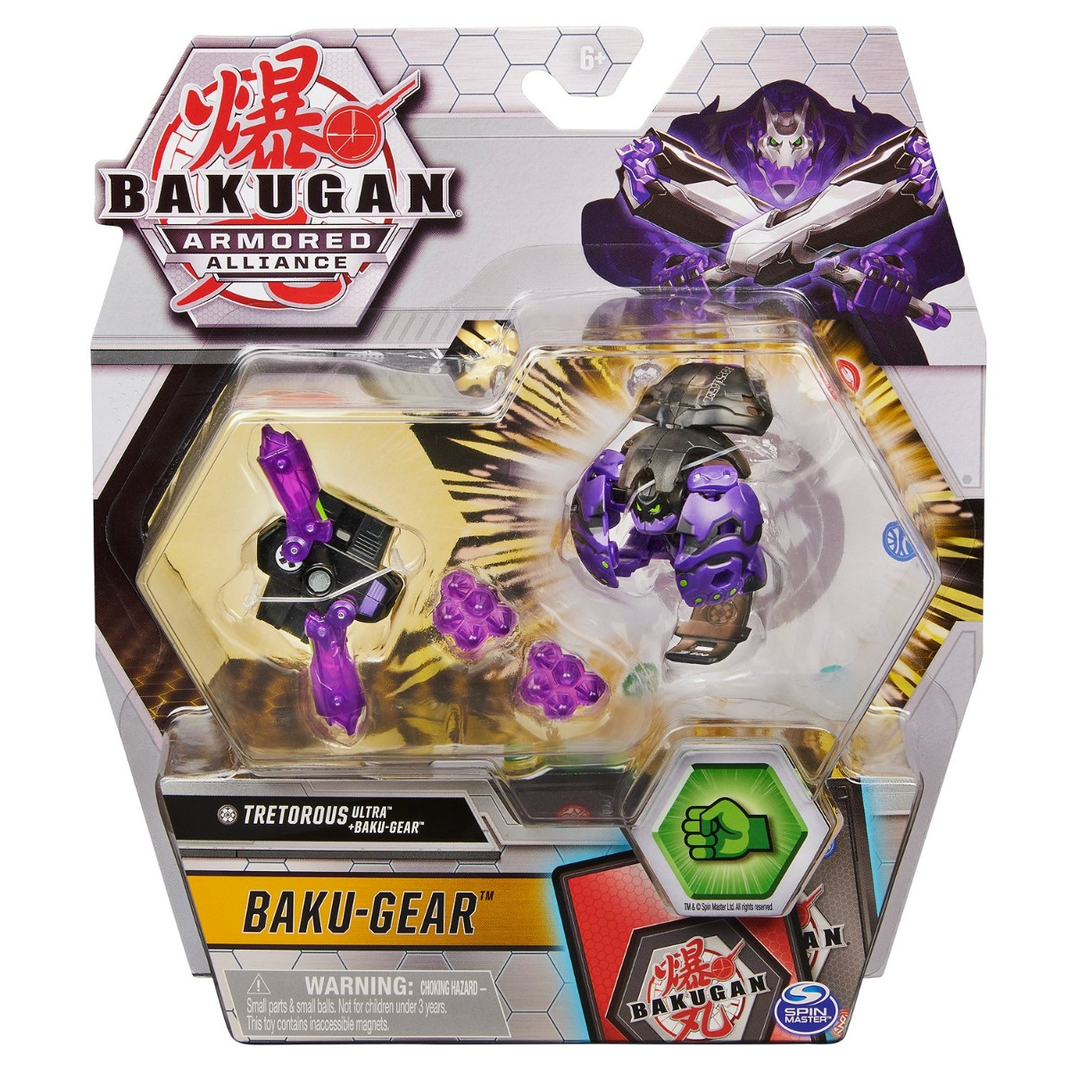 Figurina Bakugan Armored Alliance, Tretorous Ultra, Baku-Gear, 20126521