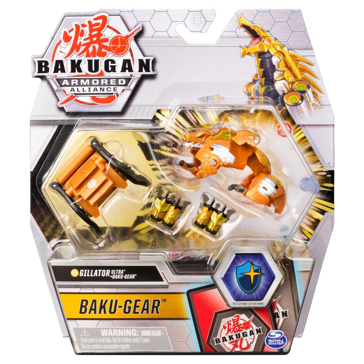 Figurina Bakugan Armored Alliance, Gillator Ultra, Baku-Gear 20124275