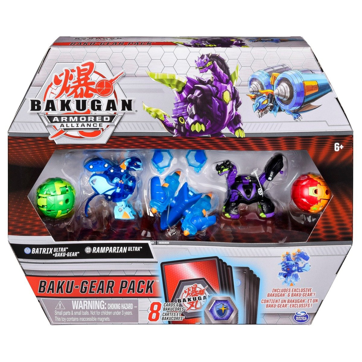 Set 4 Bakugan Armored Alliance, Batrix Ultra, Ramparian Ultra, 20124159