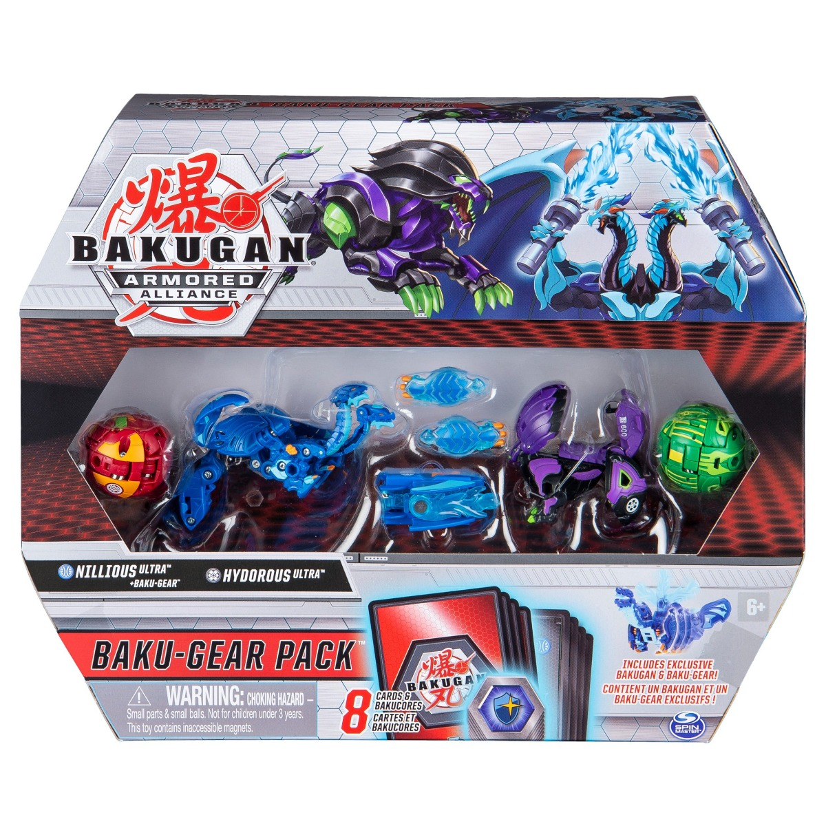 Set 4 Bakugan Armored Alliance, Nillious, Hydorous, 20122676