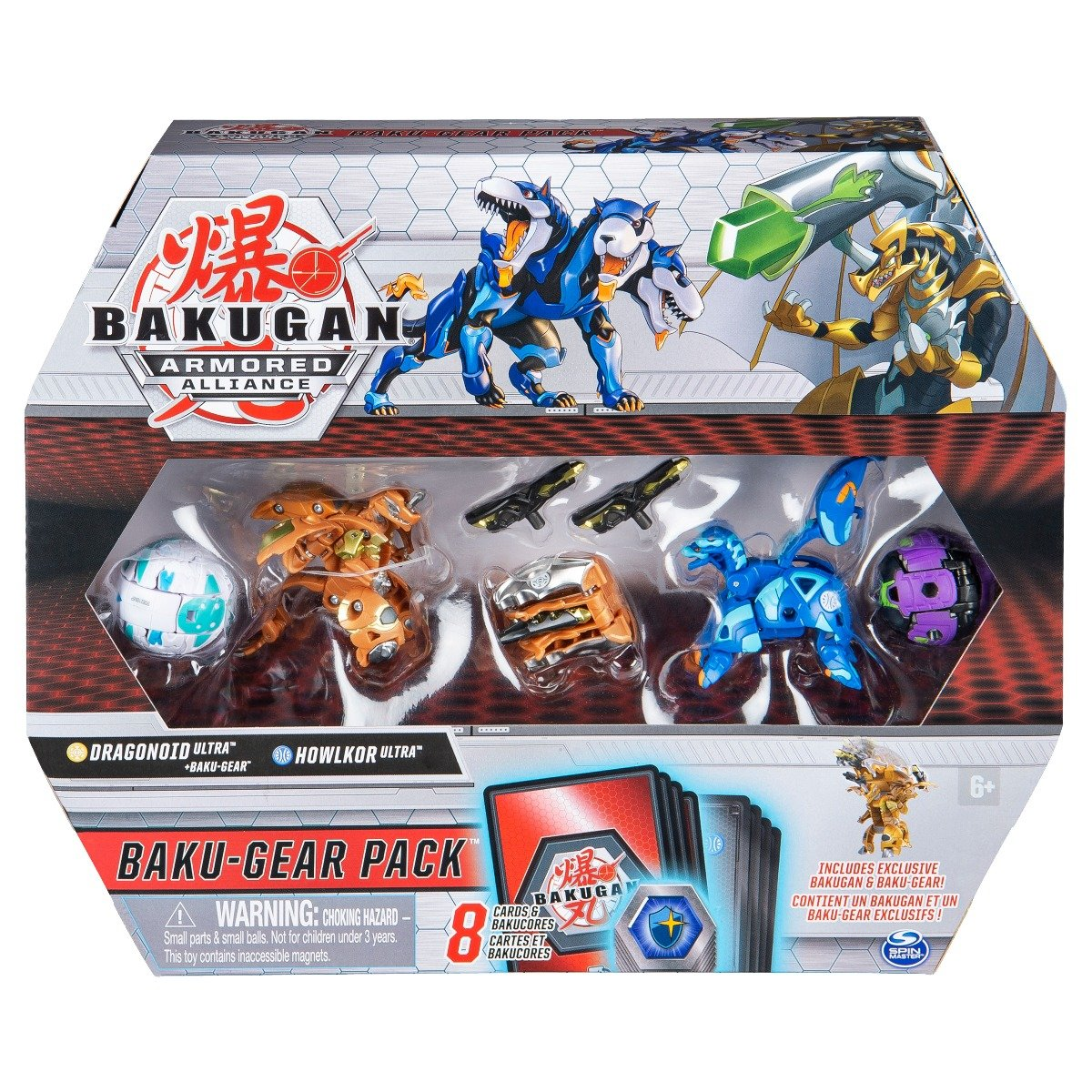 Set 4 Bakugan Armored Alliance, Dragonoid, Howlkor, 20122678