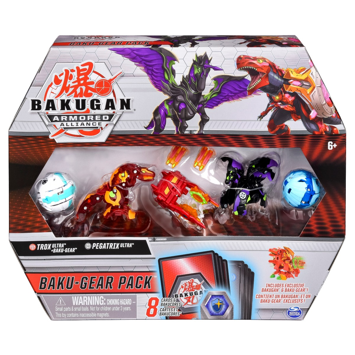 Set 4 Bakugan Armored Alliance, Trox Ultra, Pegatrix Ultra, 20124161