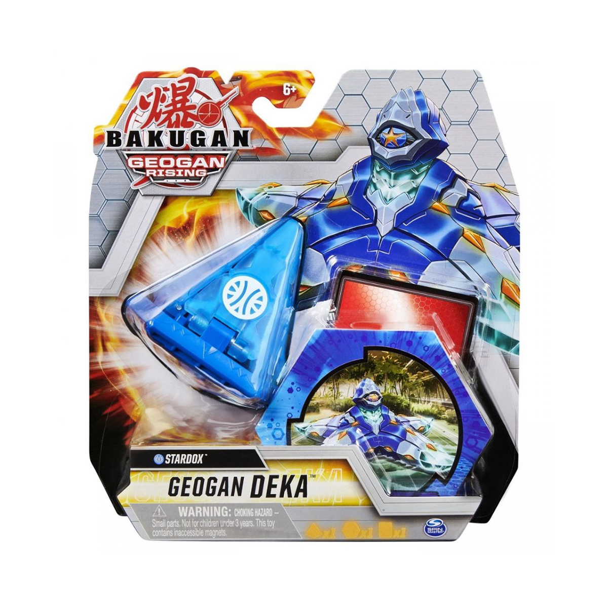 Figurina Bakugan, Geogan Deka, S3, 20129213
