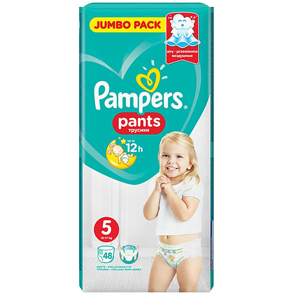 Scutece Pampers 5 Pants Active Baby, 48 buc, 11-18 Kg imagine 2021