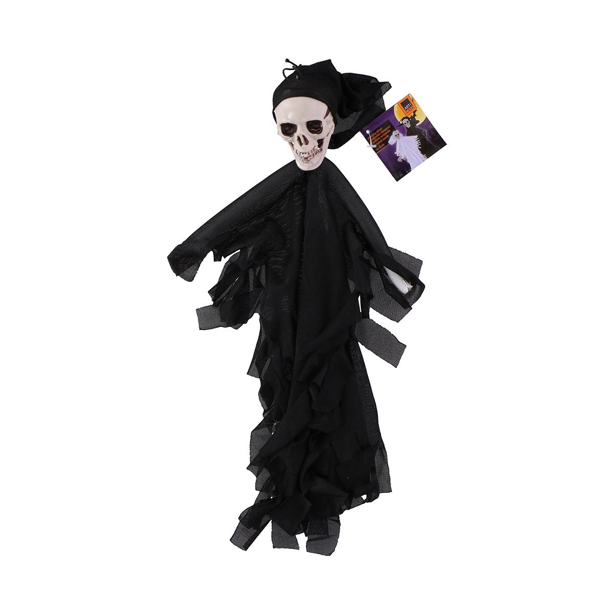 Jucarie decorativa fantoma halloween Edco imagine