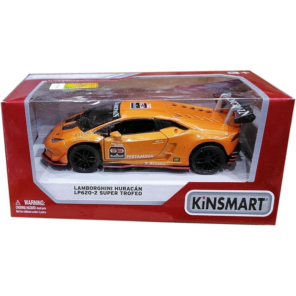 Masinuta din metal Kinsmart, Lamborghini Huracan, Portocaliu
