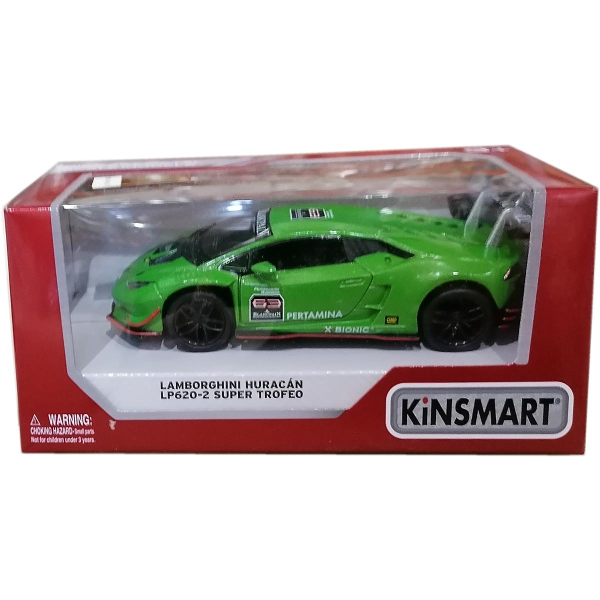 Masinuta din metal Kinsmart, Lamborghini Huracan, Verde