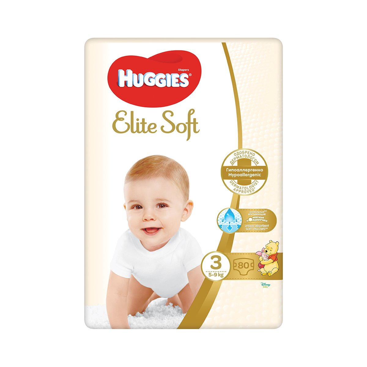 Scutece Huggies Elite Soft, Nr 3, 5 - 9 Kg, 80 buc