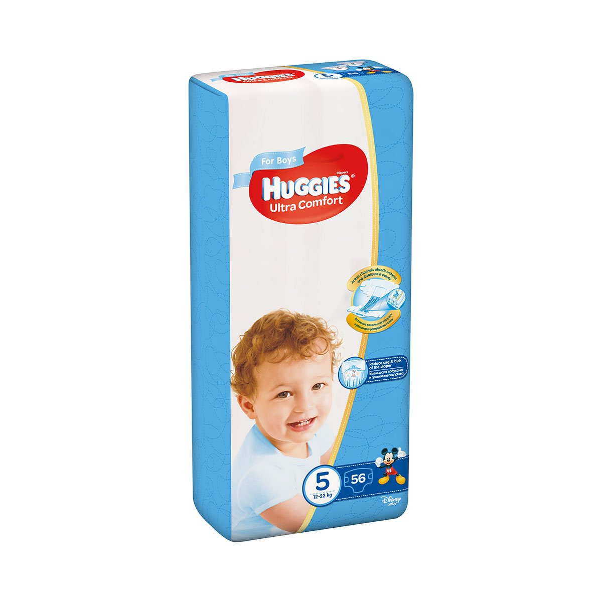 Scutece Huggies Ultra Comfort Boys, Nr 5, 12 - 22 Kg, 56 buc imagine 2021