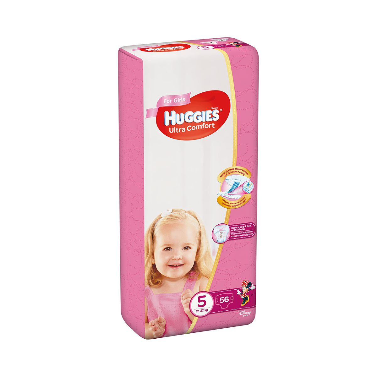 Scutece Huggies Ultra Comfort Girls, Nr 5, 12 - 22 Kg, 56 Buc