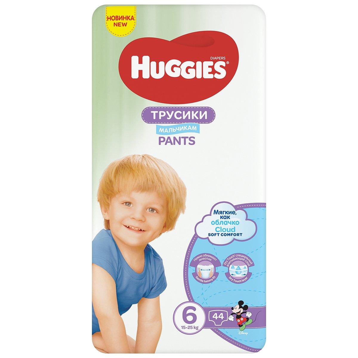 Scutece chilotel Huggies Pants Mega, Nr 6, Boys, 44 Buc, 15-25 Kg imagine