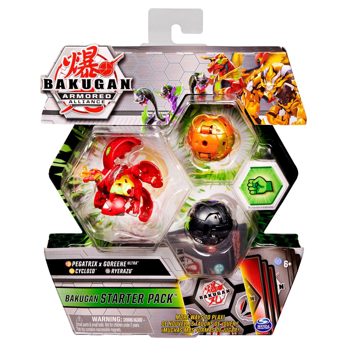 Set Bakugan Armored Alliance, Pegatrix x Goreene Ultra, Cycloid, Ryerazu 20125408
