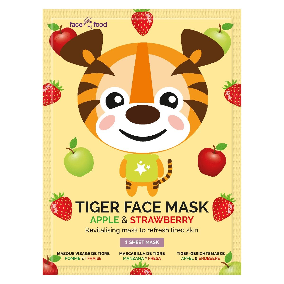 Masca pentru adolescenti din material textil 7th Heaven, Tiger imagine