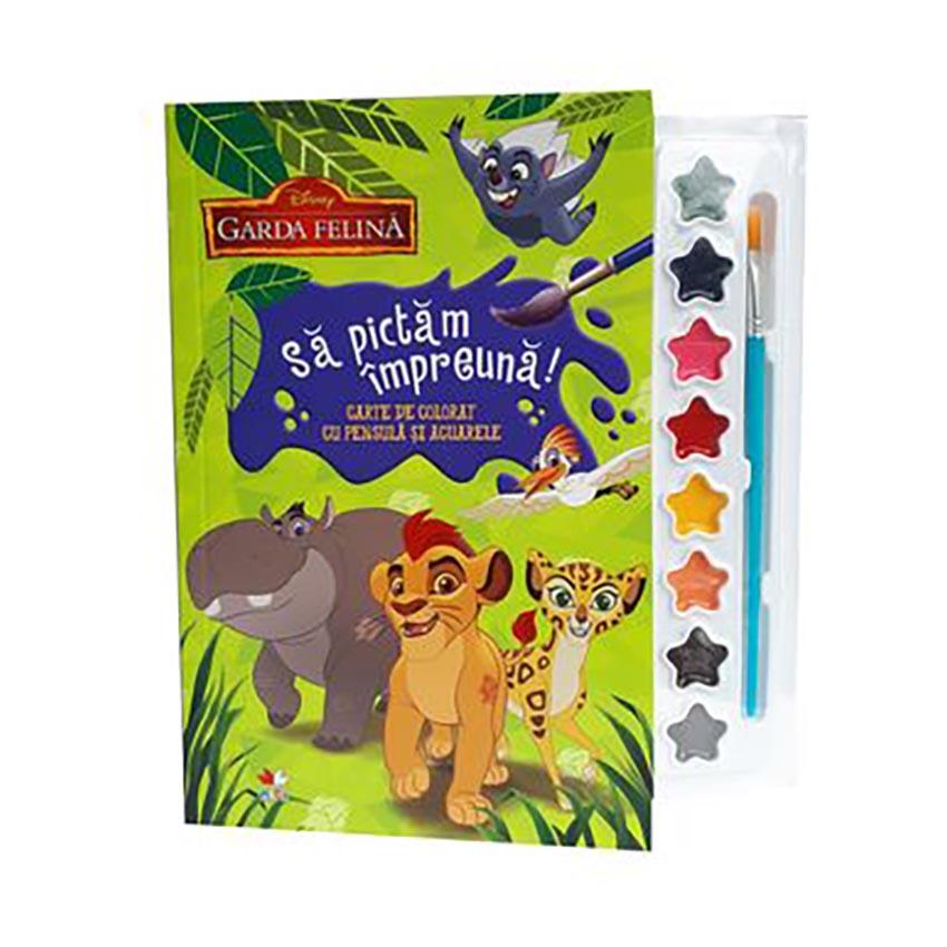 Carte de colorat cu pensula si acuarele Garda Felina - Sa pictam impreuna