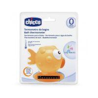 06564-7O_001w Termometru digital pentru baie Chicco, 0 luni +, Portocaliu