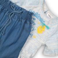 22331271 Set 2 buc tricou si pantaloni Minoti Funhouse
