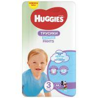 5029053564241 2558121 Scutece Huggies Chilotel Jumbo nr 3, 6-11 kg, 44 buc