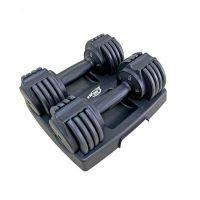 5948004036296 5215014Q60 Set gantere reglabile, DHS, 5014 180 2 x 6 kg (1)