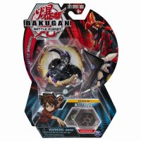 6045148_009w Figurina Bakugan Battle Planet, Head Dragon Black, 20108437
