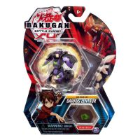 6045148_109w Figurina Bakugan Battle Planet, Darkus Zentaur, 20118444