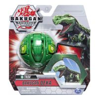 6054878_005w Figurina Bakugan Deka Armored Alliance, Trox Green, 20122718