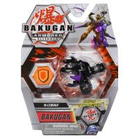 6055868_011w Figurina Bakugan Armored Alliance, Cimoga, 20124286