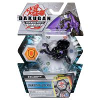 6055885_005w Figurina Bakugan Ultra Armored Alliance, Nillious, 20122472