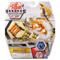 6055887_006w Figurina Bakugan Armored Alliance, Gillator Ultra, Baku-Gear 20124275