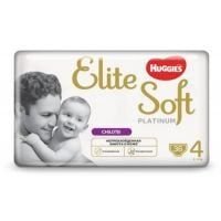 9403600 Scutece Huggies Chilotel Elite Soft Pants Platinum Mega nr 4, 9-14 kg, 36 buc