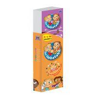 9786066830782_001w Carte Editura DPH, Sunt imbatabil, 8-9 ani, Vol II
