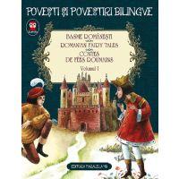 Basme bilingve romanesti. Vol. I, Petre Ispirescu, Ion Creanga
