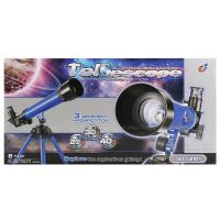 BE99047_001w Jucarie interactiva Best Luck, Telescop cu trepied, 20x30x40x