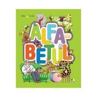 CARTBI50_001w Carte copii Editura Litera - Bebe invata, Alfabetul