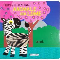 EG0426_001w Carte Editura Girasol, Priveste si atinge, Animale din lume