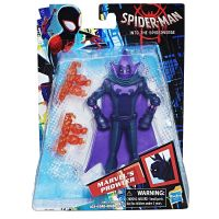 Figurina Marvel Prowler Movie, 15 cm