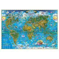 GHLCP50N_001w Harta Lumii pentru copii Eurodidactica