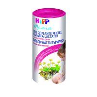 H133360_001w Ceai instant pentru stimularea lactatiei Hipp Mama, 200g