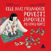 HU002764-1C_001w Carte Editura Humanitas, Cele mai frumoase povesti japoneze, Florance Sakade