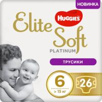 Scutece Huggies Chilotel Elite Soft Pants Platinum Mega,  nr 6, 15+ kg, 26 buc
