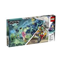 LG70423_001w LEGO® Hidden Side™ - Autobuz paranormal intercept 3000 (70423)