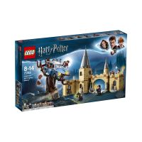 LG75953_001w LEGO® Harry Potter™ - Hogwarts Whomping Willow (75953)