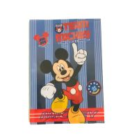 MKS951-05_001w Coperta caiet A5 Mickey Mouse