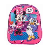 MNE12301_001 Ghiozdan Disney Minnie Mouse, 3D, Mic