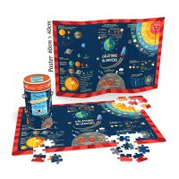 NOR4598_00w Puzzle educativ Noriel - Calatorie in univers, 150 piese