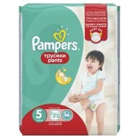 Scutece Pampers Pants Active Baby 5 Junior, 22 buc, 12 - 18 kg