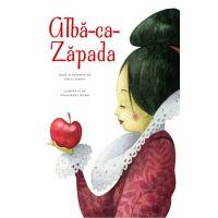 Povesti ilustrate - Alba ca Zapada, Ilustratii Francesca Rossi