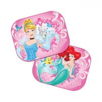 Set parasolar auto Seven Disney Princess