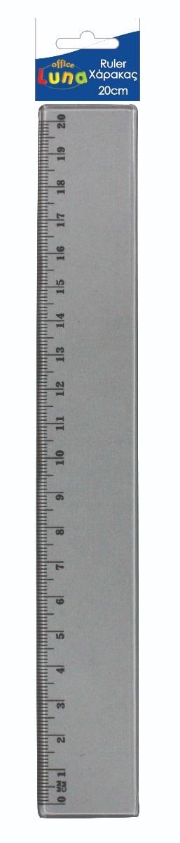 Rigla de 20 cm - Luna